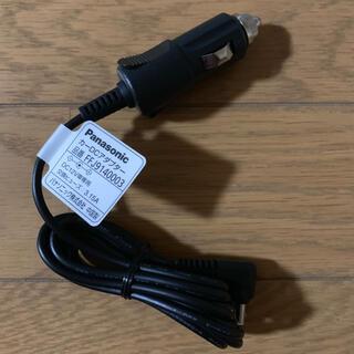 パナソニック(Panasonic)のパナソニック カーDCアダプター(車内アクセサリ)