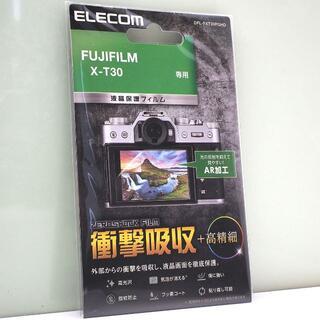 FUJIFILM X-T30 用 高光沢 液晶保護フィルム(その他)