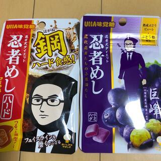 ユーハミカクトウ(UHA味覚糖)のたこ焼き様専用 UHA味覚糖 忍者めし 巨峰味(菓子/デザート)