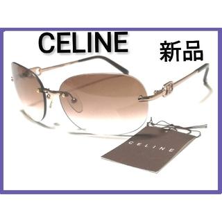 セリーヌ(celine)のセリーヌCELINEサングラス[新品☆未使用☆送料無料](サングラス/メガネ)