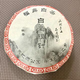 白茶 白毫銀針 2016 AAAA(茶)