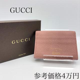 グッチ(Gucci)の✨美品✨ GUCCI グッチ カードケース 名刺入れ レザー ピンク(名刺入れ/定期入れ)