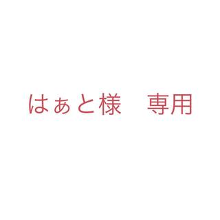 専用ページ(はんこ)