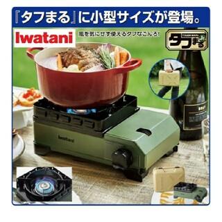 Iwatani - 【新品】Iwatani  カセットコンロ タフまるJr.  CB-ODX-JR
