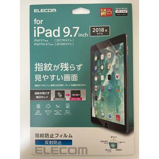 ELECOM - 【iPad保護フィルム】iPad9.7inch, iPadPro9.7inch