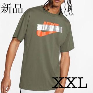 ナイキ(NIKE)のナイキ tシャツ ビッグサイズ ビッグシルエット ビッグロゴ オーバーサイズ(Tシャツ/カットソー(半袖/袖なし))