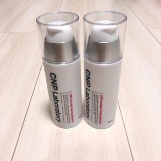 CNP - CNP化粧品 インビジブルピーリングブースター