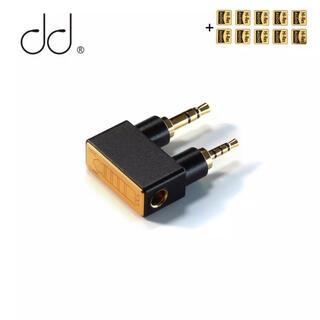 アイリバー(iriver)のAK DAP 4.4mm バランス変換(ヘッドフォン/イヤフォン)
