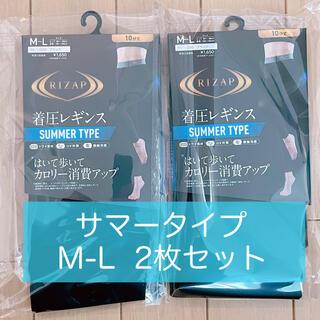 グンゼ(GUNZE)のライザップ着圧レギンス サマータイプ10分丈 M-L 2枚セット(エクササイズ用品)