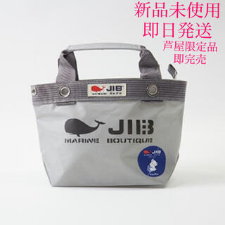 ファミリア(familiar)のファミリア jib ジブ コラボ インナージップ Sバッグ 新品未使用 タグ付き(トートバッグ)