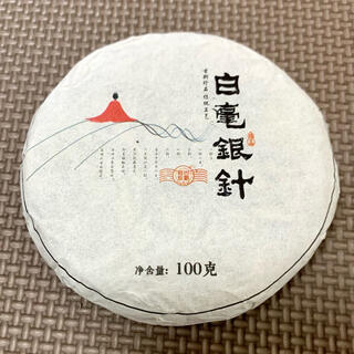 白茶 白毫銀針 2019年 100g (茶)