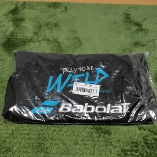 バボラ(Babolat)のラケットケース Babolat(バッグ)