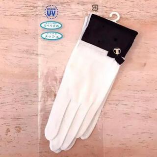 LANVIN en Bleu - ランバンオンブルーUV手袋 白×ドット