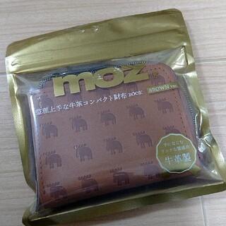 タカラジマシャ(宝島社)のmoz 整理上手な牛革コンパクト財布 BOOK 新品(財布)