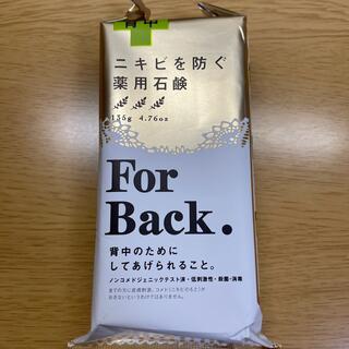 Pelikan - ニキビを防ぐ 薬用石鹸 for back フォーバック ペリカン石鹸 135g