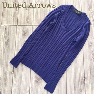 United ArrowsVネックカシミヤリブニットセーター紺ネイビー春秋冬(ニット/セーター)
