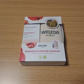 ヴェレダ(WELEDA)のヴェレダ ざくろ モイスチャーローション(化粧水/ローション)