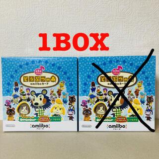 ニンテンドースイッチ(Nintendo Switch)の【未開封】どうぶつの森 amiiboカード 第3弾 1BOX(Box/デッキ/パック)