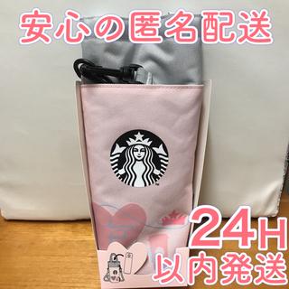 スターバックスコーヒー(Starbucks Coffee)の【新品未使用】スタバ スターバックス 25周年 第2弾 ショルダーボトルケース(その他)
