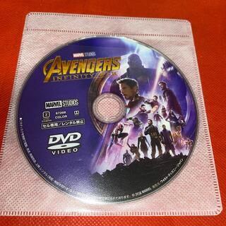 マーベル(MARVEL)の「アベンジャーズ インフィニティ・ウォー ('18米)DVD(外国映画)