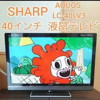 AQUOS - 液晶テレビ シャープ AQUOS LC-40LV3