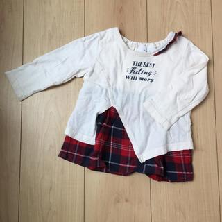 ウィルメリー(WILL MERY)の【2点150円引き】ウィルメリー トップス 80(Tシャツ)