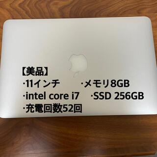 マック(Mac (Apple))の【希少品】MacBook Air 11インチ 美品 inter core i7(ノートPC)