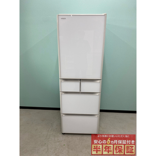 日立 - R-S40K  日立冷蔵庫 クリスタルホワイト  5ドア  右開き 401L