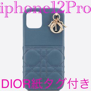 クリスチャンディオール(Christian Dior)のLADY DIOR iPhone 12 12 PROケース デニムブルー 新品(iPhoneケース)