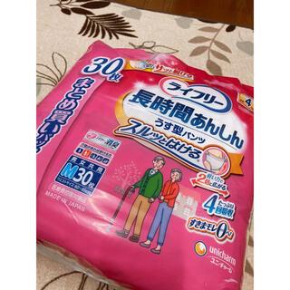 【未開封】薄型パンツ 大人用おむつ(日用品/生活雑貨)