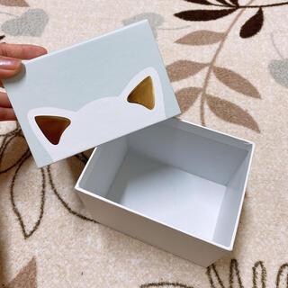 フランフラン(Francfranc)の【Francfranc】猫デザインの箱(その他)