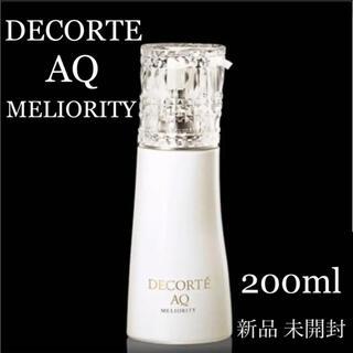 コスメデコルテ(COSME DECORTE)のコスメデコルテ 洗顔 リペアフォーミングウォッシュ(洗顔料)