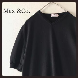 マックスアンドコー(Max & Co.)のマックス&コー Max&co 半袖ニット L ピュアラナバージンウール 黒(ニット/セーター)