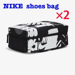 ナイキ(NIKE)の【新品未使用】NIKE AIR MAX シューズボックス シューズバッグ 2個(スニーカー)