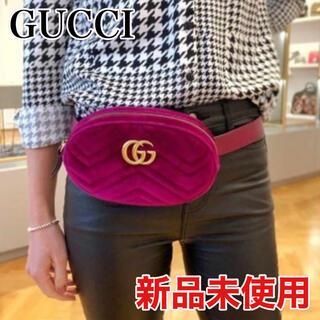 グッチ(Gucci)の⭐️SALE⭐️新品未使用【GUCCI】グッチ ショルダーバッグ ウエストポーチ(ボディバッグ/ウエストポーチ)