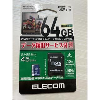 エレコム(ELECOM)のメモリーカード(その他)