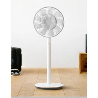 バルミューダ(BALMUDA)のバルミューダ The GreenFan 扇風機 EGF-1700-WG 新品(扇風機)