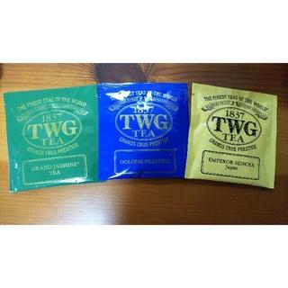 TWG トワイニング お試しティーバックセット (茶)