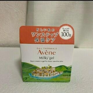 アベンヌ(Avene)のAvene アベンヌ ミルキー 保湿ジェルクリーム 敏感肌用(オールインワン化粧品)