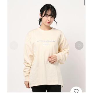 カスタネ(Kastane)のみななさん専用ページ(Tシャツ(長袖/七分))