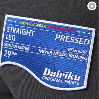kolor - DAIRIKU Pressed Pants (Heather Grey) 29