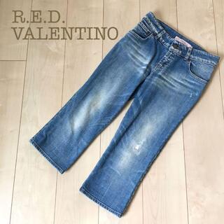 レッドヴァレンティノ(RED VALENTINO)のR.E.D.VALENTINO刺繍ダメージデニムクロップドパンツ青ブルー27春夏(デニム/ジーンズ)