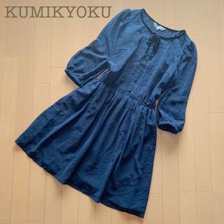 クミキョク(kumikyoku(組曲))のKUMIKYOKUフレアフリルワンピースリボンドット柄紺ネイビー3長袖春夏(ひざ丈ワンピース)