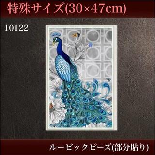 キラキラが美しい‼️☆ルービック孔雀☆【10122】丸めて発送です。(アート/写真)
