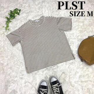 プラステ(PLST)のPLST プラステ ボーダーTシャツ トップス カットソー(Tシャツ(半袖/袖なし))
