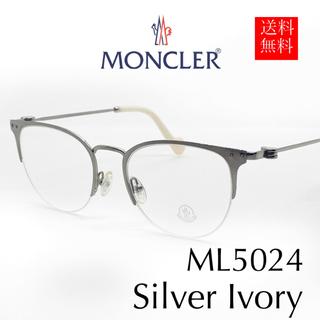 モンクレール(MONCLER)の【新品】Moncler モンクレール メガネ ML5024 シルバー アイボリー(サングラス/メガネ)