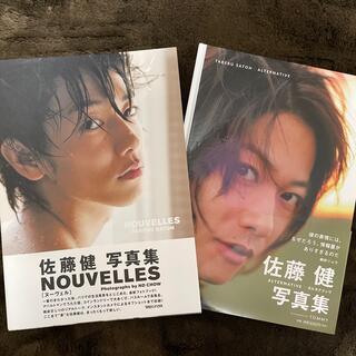 マガジンハウス - 佐藤健 写真集 公式