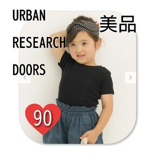 ドアーズ(DOORS / URBAN RESEARCH)のURBAN RESEARCH DOORS  パターンメッシュカットソーKIDS(Tシャツ/カットソー)