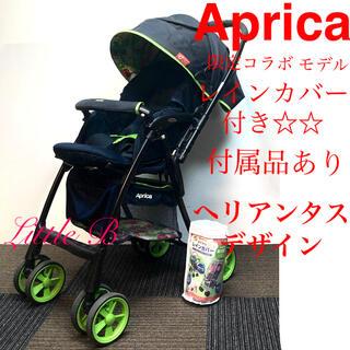 アップリカ(Aprica)の【簡易梱包 レインカバーなし】(ベビーカー/バギー)