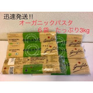 コストコ(コストコ)のオーガニック コストコ人気のパスタ6袋 本場イタリア 有機デュラム小麦使用 (麺類)